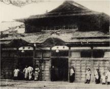 山中温泉の歴史